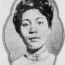 Dr- Mabel Ping-Hua Lee
